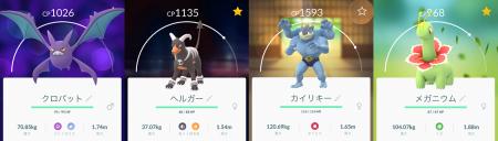 2017 0904 ポケモン3