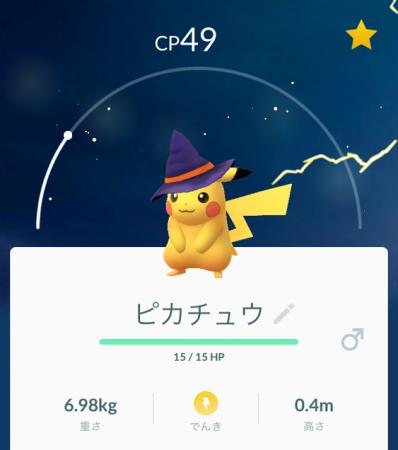 2017 1024 ポケモン