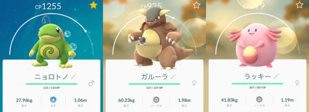 2017 1206 ポケモン3
