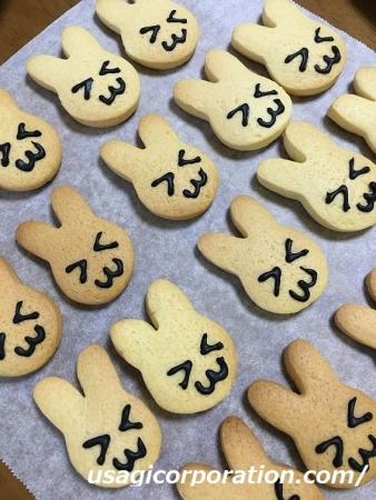 2017 1219 うさこクッキー