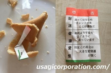 2018 0108 煎餅2