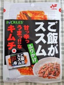 ご飯がススム キムチ味ふりかけ 108円