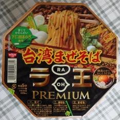 ラ王 PREMIUM 台湾まぜそば 170円