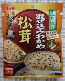 期間限定プレミアム 混ぜ込みわかめ 松茸 156円