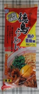 徳島らーめん 2食入 150円