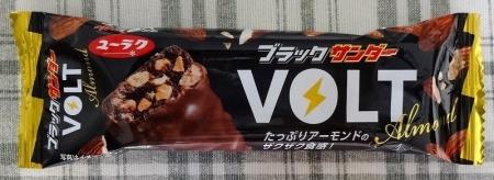 ブラックサンダーVOLT(ボルト) 108円