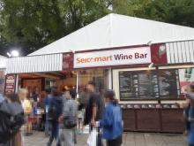 セイコーマートのワインバー