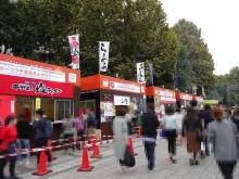 5丁目会場 HOKKAIDOラーメン祭り2017 & 喰い倒れ広場