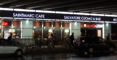 SALVATORE CUOMO & BAR 札幌