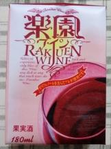 楽園 ワインミニパック(赤) 180ml 108円