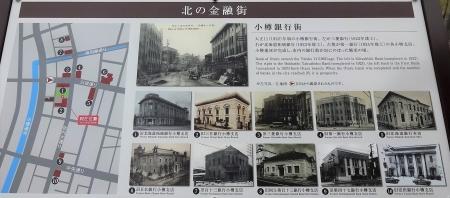 北の金融街 案内図 (中庭にて)