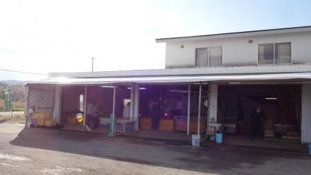 地崎観光農園 直売所