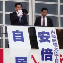 石井国土交通大臣
