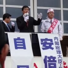 渡辺さん、稲津さん