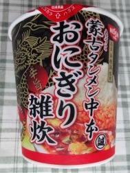 蒙古タンメン中本 辛旨おにぎり雑炊 108円