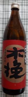 本格芋焼酎 さつま木挽(こびき)