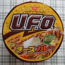 焼そばU.F.O.チーズカレー 145円