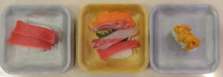 237円×2皿 +345円×1皿