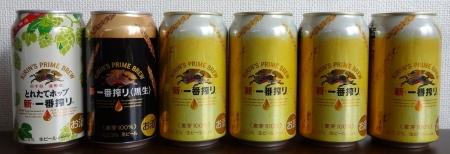 頂いたビール6本