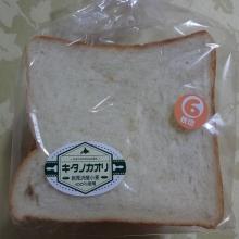 キタノカオリ食パン 6枚切 280円