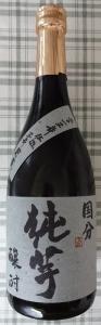 国分 純芋 醸酎  720ml 1759円