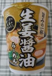 CGC 生姜醤油らーめん 63円