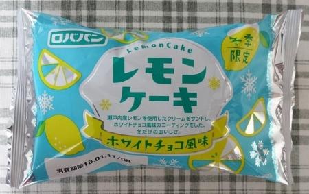 レモンケーキ 99円
