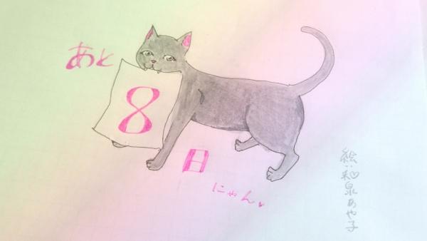 わたあめカメラ_20181013_003114 (1)