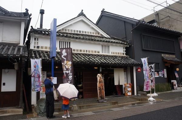 古民家カフェ『シーズ』も、芸術街道の参加町家の一つです