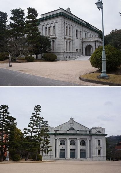 大正6年建造の大講堂。上は呉総監部長官が乗り付ける車寄せのある裏側、下は正面から撮影したもの
