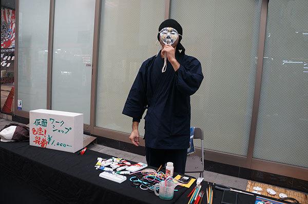 仮面作家・ペルソナの岩本雄基氏の開始直後のブースの様子