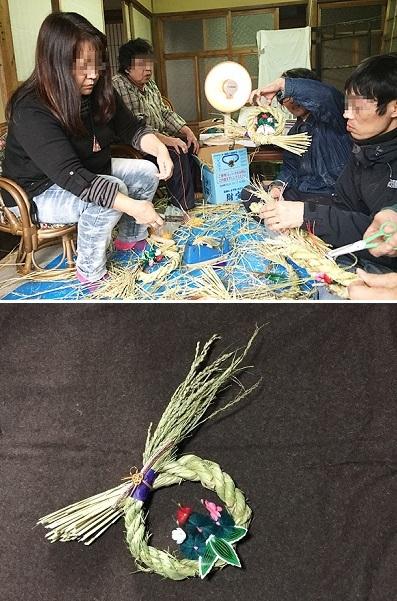 上・注連縄作りの師匠の方のお家で、正月飾り作成の様子、下・うた人生初のお飾り♪