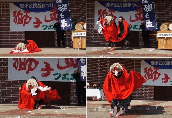 宇甘神社獅子保存会によるパフォーマンス