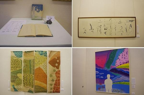 「直三郎さま、復活祭と銘打った歌と絵画のコラボ『やの会』