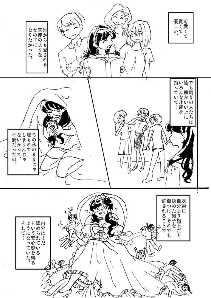 童卒20_3