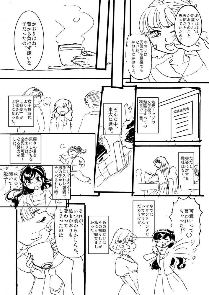 童卒20_5