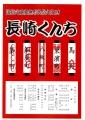 kunchi5.jpg
