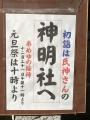 shinmei18-1.jpg