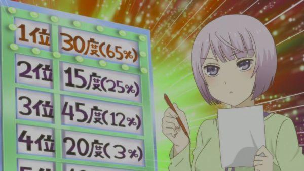 しょび03 (13)