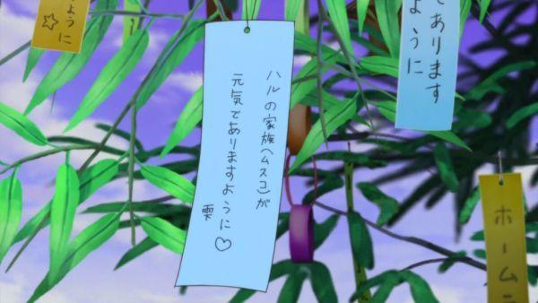 しょび06 (6)