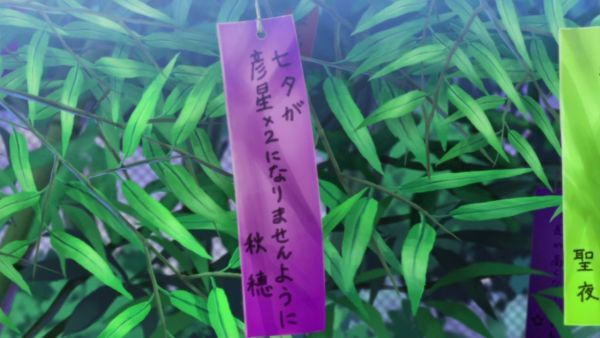 しょび06 (10)