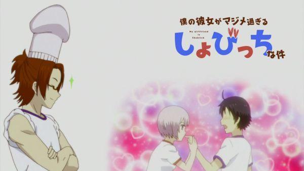 しょび07 (10)