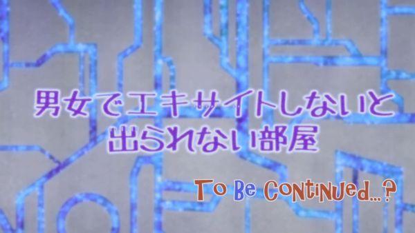 しょび10 (15)