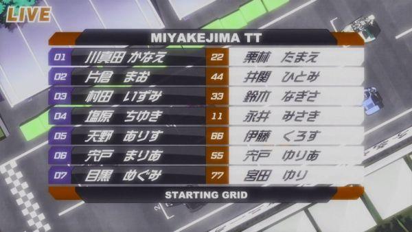 つうかあ12 (10)