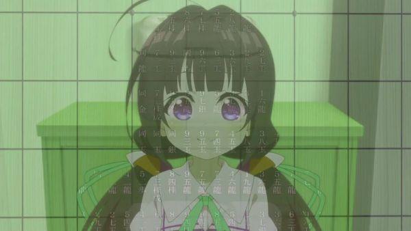 りゅうおう01 (15)