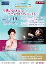 im_concert2017111901.jpg