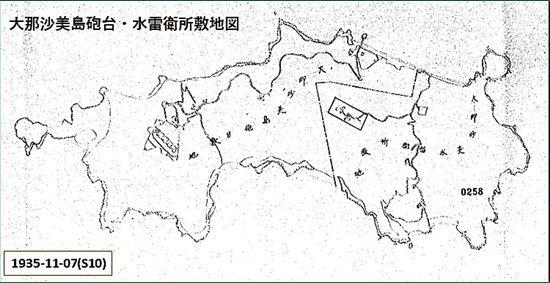 s-奈佐美砲台・水雷衛所敷地図