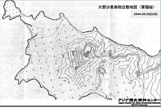 s-奈佐美砲台敷地図