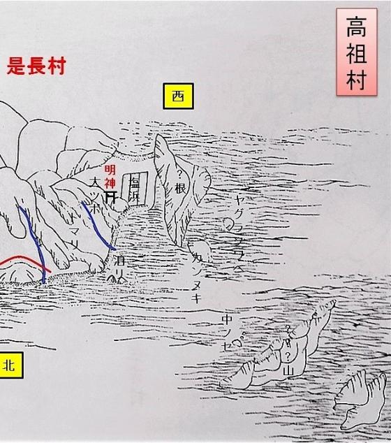 高祖・美能古地図完成全図・美能