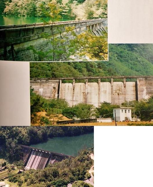 三高旧ダム